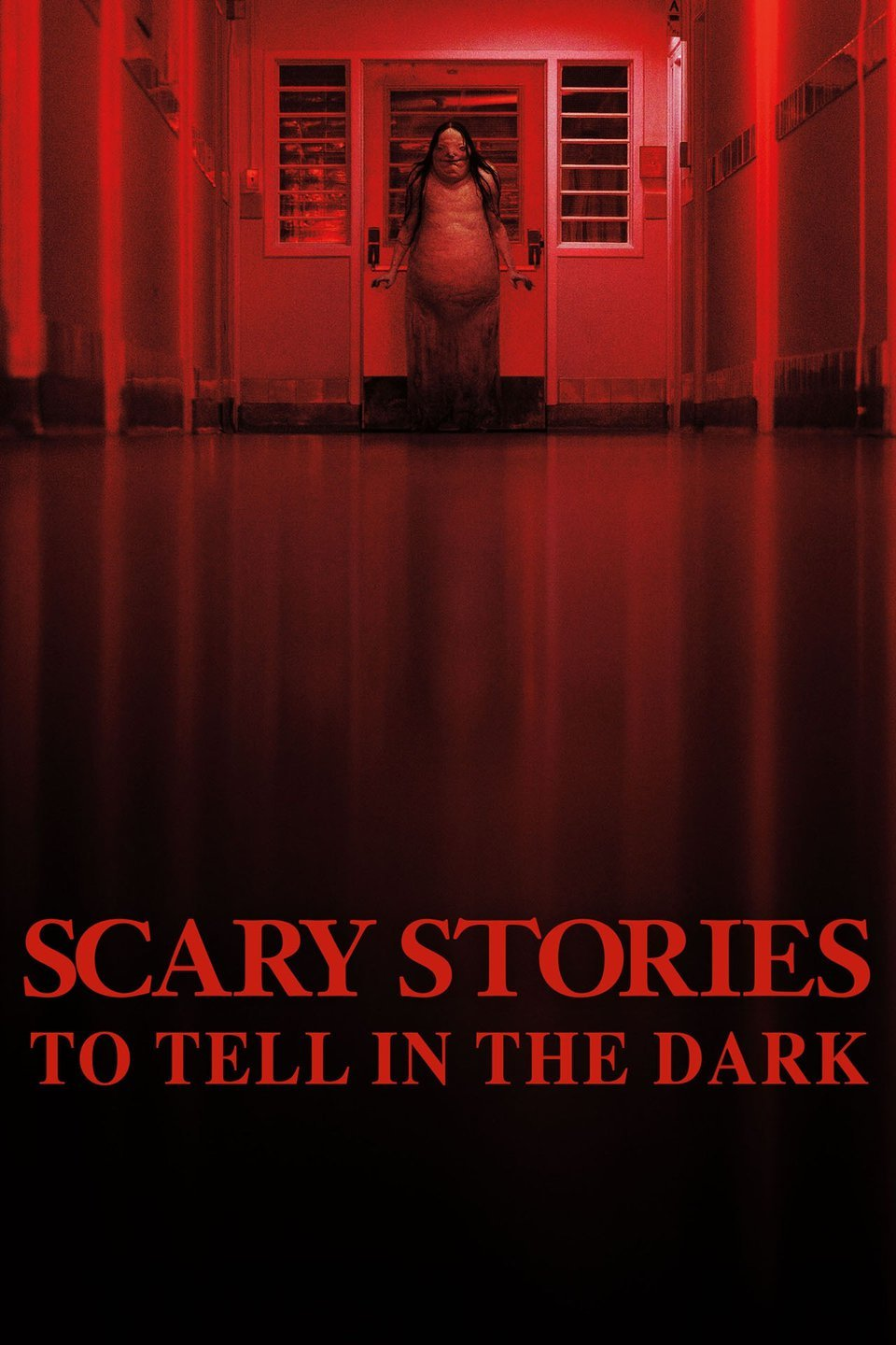 Antelope Valley Mall ::: Scary Stories to Tell in the Dark